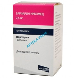 varfarin_tabl_2-5mg_100